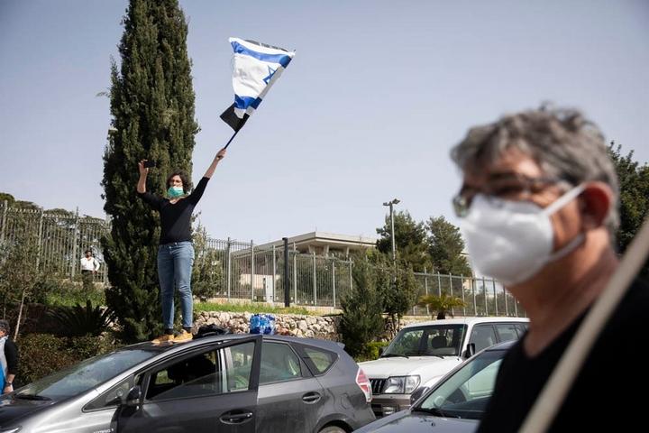 מפגינים מול הכנסת, ב-23 במרץ 2020 (צילום: אורן זיו)