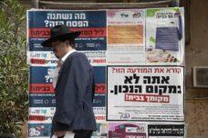 """""""עיני הבדולח"""" של הרבנים החרדים לא ראו את סכנת הקורונה"""