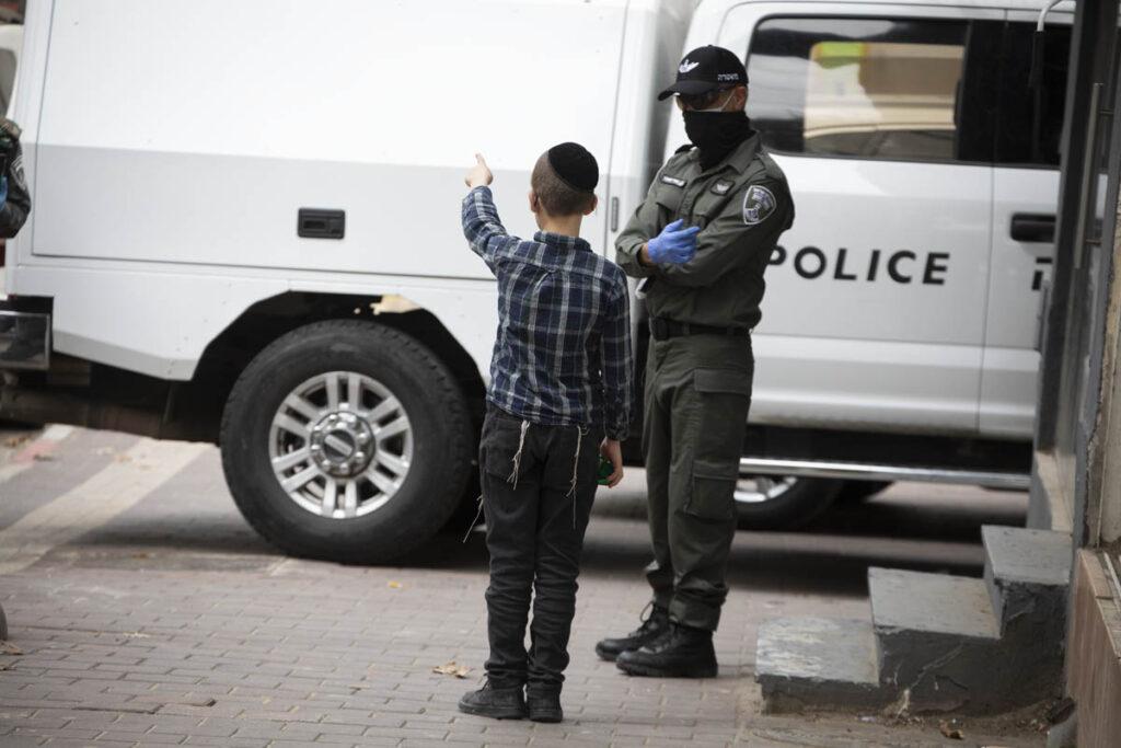 ילדים בבני ברק, 31 במרץ 2020 (צילום: אורן זיו)