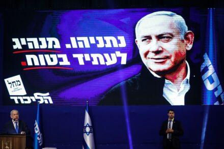 ראש הממשלה בנימין נתניהו במטה הליכוד בתל אביב, בליל הבחירות ב-3 במרץ 2020 (צילום: אוליבייה פיטוסי / פלאש90)
