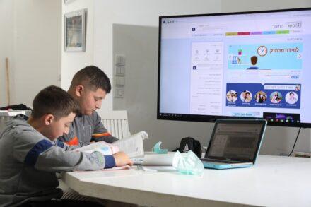 ילדי האליטות מורגלים בשימוש בטכנולוגיה, ילדי השכבות המוחלשות נשארים מאחור (צילום אילוסטרציה: יוסי אלוני / פלאש 90)