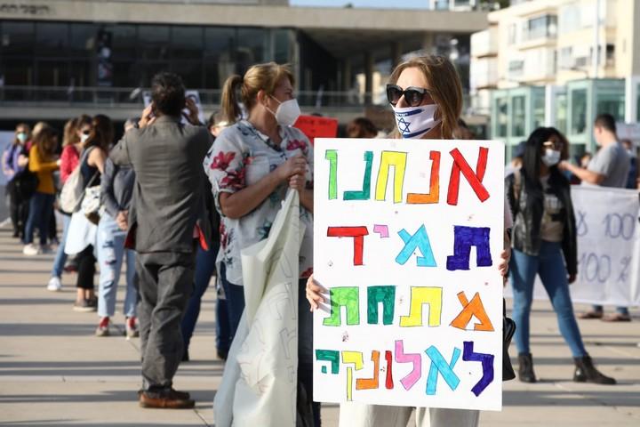 מורות מפגינות בכיכר הבימה בתל אביב בדרישה ל-100% שכר תמורת 100% עבודה, ב-30 באפריל 2020 (צילום: אורן זיו)