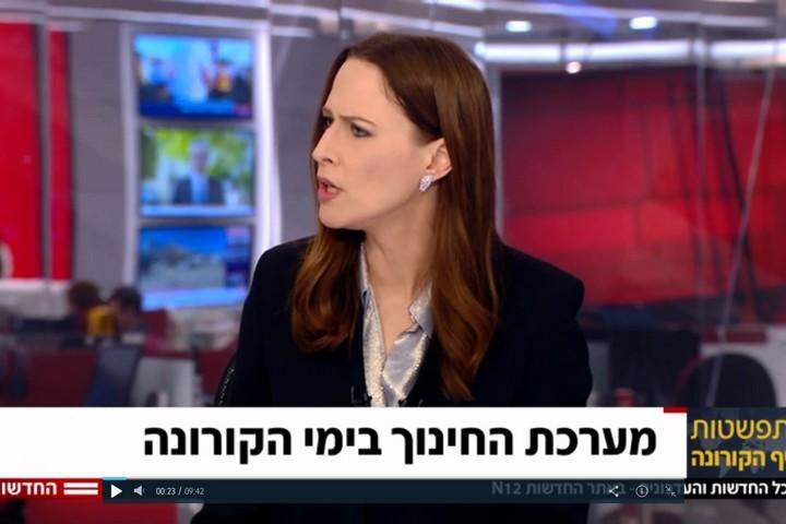 """""""תכנסו מתחת לאלונקה"""". יונית לוי, חדשות 12"""