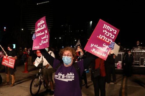 """מחאה חברתית ברחבי הארץ: """"נתניהו וגנץ - הסתבכתם עם העם הלא נכון"""""""