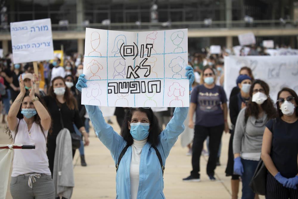 מחאת המורות בכיכר הבימה, 30 במאי 2020 (צילום: אורן זיו)