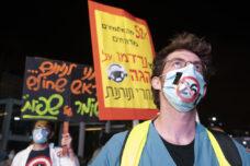 מחאת המתמחים ברפואה בכיכר הבימה, 9 במאי 2020 (צילום: אורן זין)