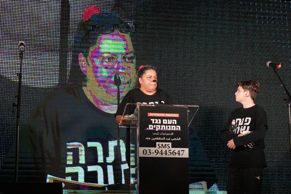 """הפגנת """"העם נגד המנותקים"""" בגן צ'רלס קלור בתל אביב, 2.5.2020 (צילום: אורן זיו)"""