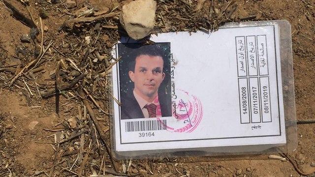 """התעודה שפרסם דובר צה""""ל בהודעה לעיתונות, ב-15 במאי 2018 (צילום: דובר צה""""ל)"""