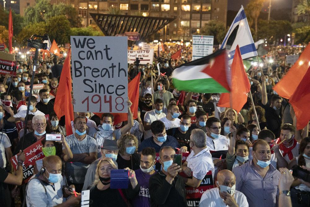 הפגנה נגד הסיפוח בכיכר רבין בתל אביב, 6 ביוני 2020 (צילום: אורן זיו)