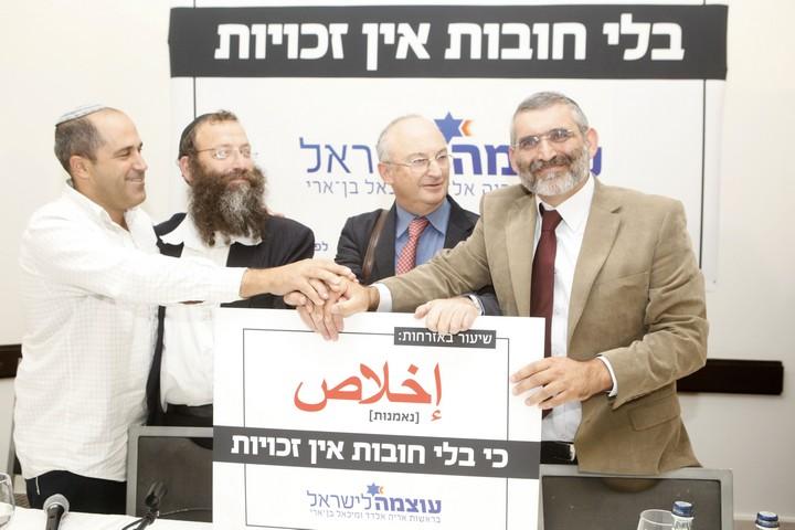 אריה קינג (משמאל) עם חברי מפלגת עוצמה יהודית ברוך מרזל, אריה אלדד ומיכאל בן ארי, בקמפיין בחירות, ב-13 בנובמבר 2012 (צילום: מרים אלסטר / פלאש90)