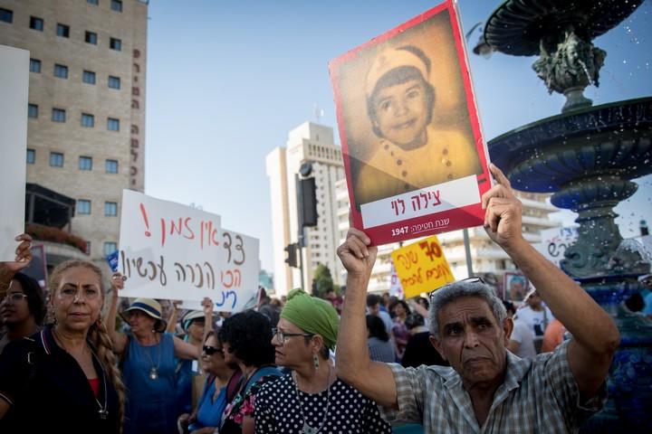 הפגנה בירושלים ביום המודעות לחטיפת ילדי תימן ב-2019 (צילום: יונתן זינדל / פלאש90)