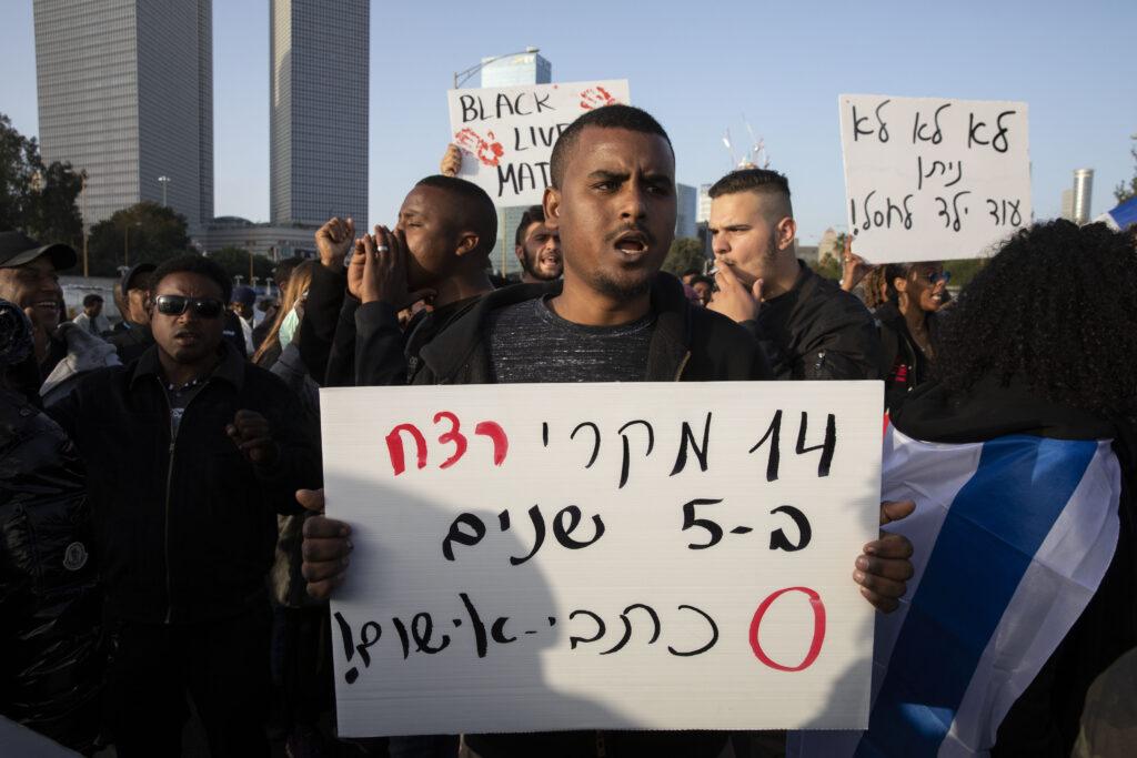הפגנה לחר ששואר ירה למוות ביהודה ביאדגה, ינואר 2019 (צילום: אורן זין)