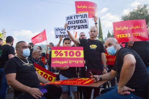200,000 מובטלים נוספו בחברה הערבית. הפגנה של מסעדנים ערבים בחיפה נגד הפגיעה הכלכלית (צילום: פלאש 90)
