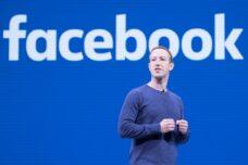 פייסבוק היא מדמנה תאגידית, אבל הכוח לרסנה נמצא בידינו
