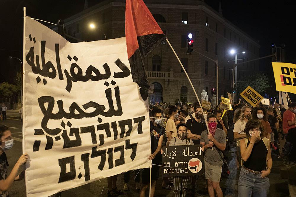 הפגנה מחוץ למעון ראש הממשלה בירושלים, 18 ביולי 2020 (צילום אורן זיו)