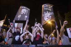 """כשנתניהו והמשטר חד הם, """"רק לא ביבי"""" היא הזמנה לדמוקרטיה"""