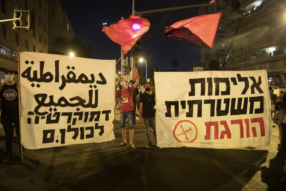 ״הבלוק נגד הכיבוש״ במחאה בכיכ פריז (צילום: אורן זיו)
