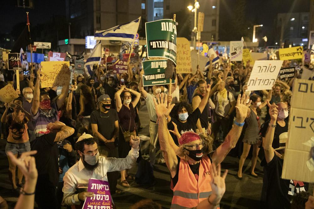 הפגנה מול מעון ראש הממשלה, 23 ביולי 2020 (צילום: אורן זיו)
