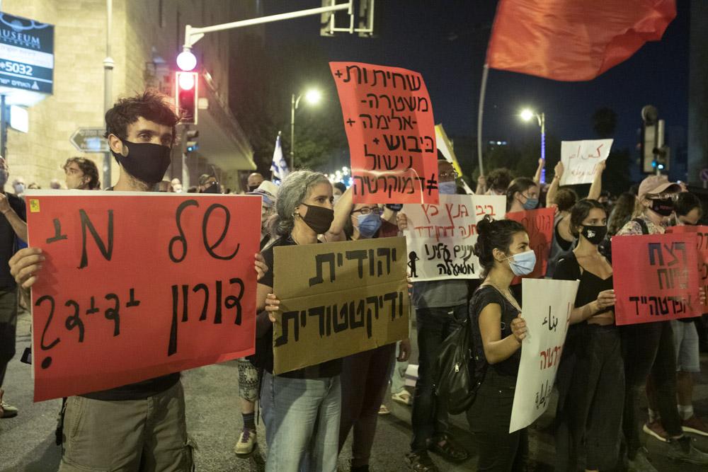 בלוק נגד הכיבוש במהלך הפגנה מול מעון ראש הממשלה, 23 ביולי 2020 (צילום: אורן זיו)