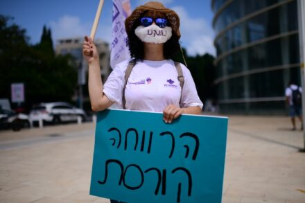 עובדות סוציאליות מוחות על תנאי העסקתן והאלימות נגדן, בכיכר הבימה בתל אביב, ב-6 ביולי 2020 (צילום: תומר נויברג / פלאש90)