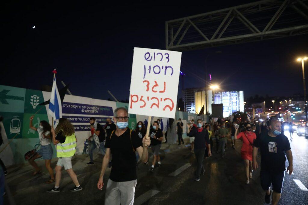 המחאה בבלפור, 22.8.20 (צילומים: אורן זיו)