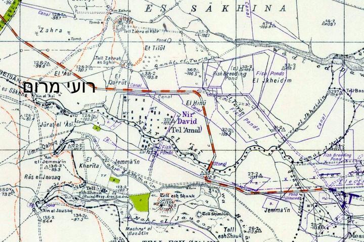 שטח מעובד בצפיפות. המפה של האזור עם ניר דוד, תל אל-שוכ ואל-סאח'נה