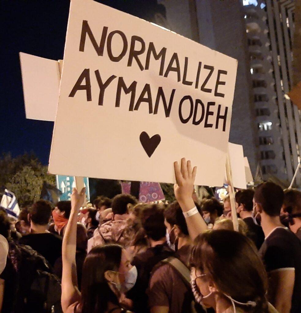 המחאה בבלפור, 22.8.20 (צילומים: נטשה דודינסקי)