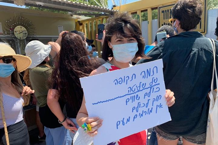 הפגנה למען שחרור האסי בניר דוד (צילום: חגי מטר)