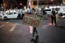 הפגנה מול אלנבי 40, ב-6 באוקטובר 2015 (צילום: תומר נויברג / פלאש90)