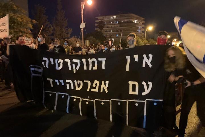 צעדה על רחוב קינג ג'ורג' בירושלים, ב-1 באוגוסט 2020 (צילום: חגי מטר)