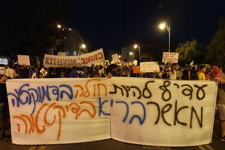 הפגנה נגד נתניהו בירושלים, ב-1 באוגוסט 2020 (צילום: אורן זיו)