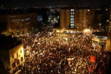המחאה נמשכת במלוא העוז: 15 אלף מפגינים בבלפור