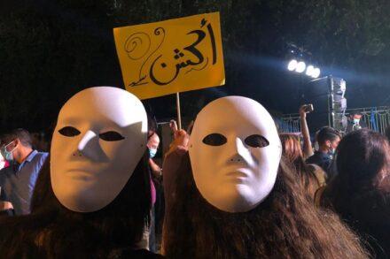 הפגנת האמנים הפלסטינים בחיפה, ב-8 באוגוסט 2020 (צילום: סמאח סלאימה)
