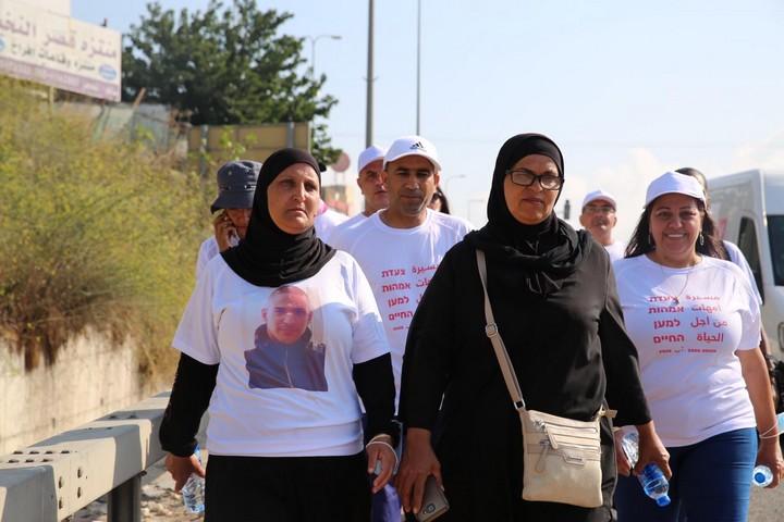 צעדת האימהות נגד האלימות והפשיעה בחברה הערבית (צילום: דוברות הרשימה המשותפת)