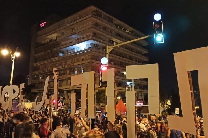 הפגנה בירושלים 8 באוגוסט 2020 (צילום: אורלי נוי)