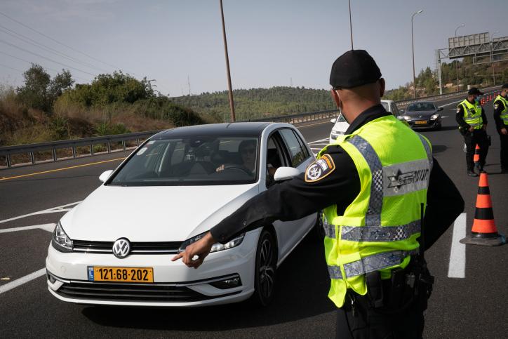 בגלל העדר אמון הציבור, הסגר נשאר המכשיר היחיד בידי הממשלה. מחסום משטרתי באזור ירושלים (צילום: אוליביה פיטוסי / פלאש 90)