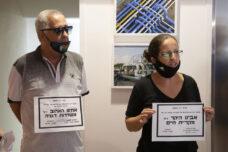 """מחאה נגד מכלי הנפט בחיפה: """"אנחנו קורבנות של תעשייה מזהמת"""""""