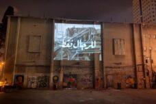 היוזמות העצמאיות שמנסות להחיות את התרבות הפלסטינית בחיפה