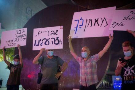 גברים משתתפים בהפגנת תמיכה בקורבן האונס הקבוצתי באילת בתל אביב, ב-26 באוגוסט 2020 (צילום: מרים אלסטר / פלאש90)