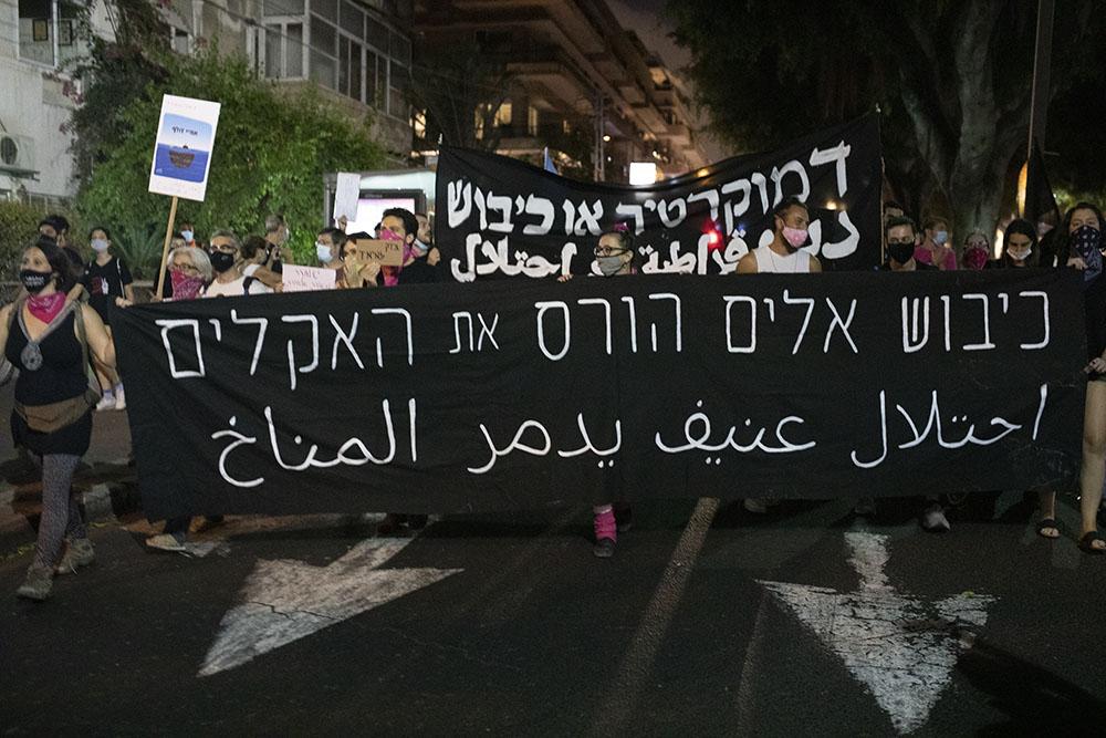 """המחאה היא הזדמנות להחזיר את הכיבוש לסדר היום, מלמטה, מהרחוב"""" - שיחה מקומית"""