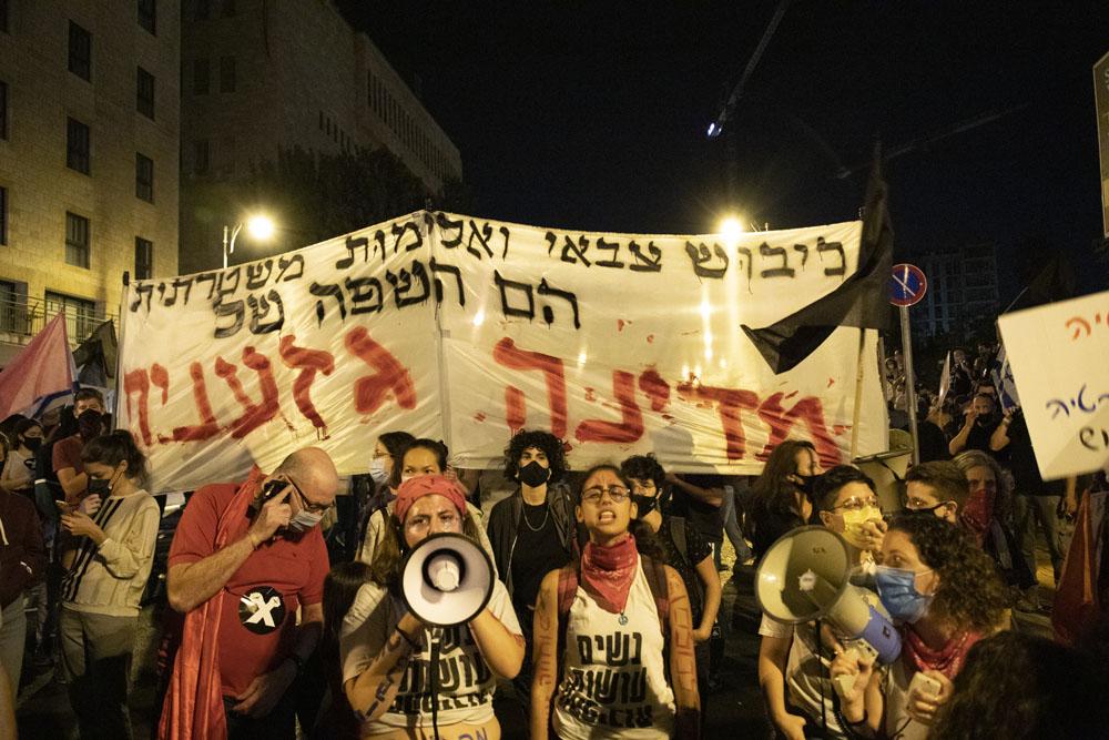 הגוש נגד הכיבוש במחאה בבלפור (צילום: אורן זיו)