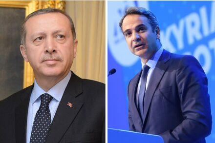 לאומנות ומאבקי כוח. נשיא תורכיה רג'פ ארדואן וראש ממשלת יוון קיריאקוס מיצוטקיס (ויקיפדיה)