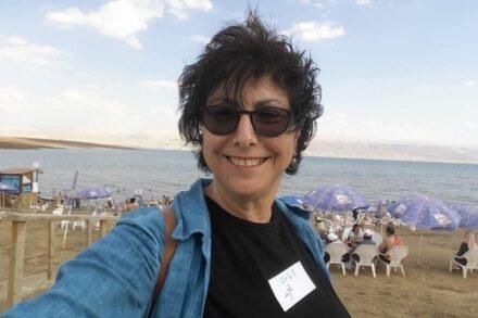 ענת רייזמן לוי (צילום: באדיבות המשפחה)