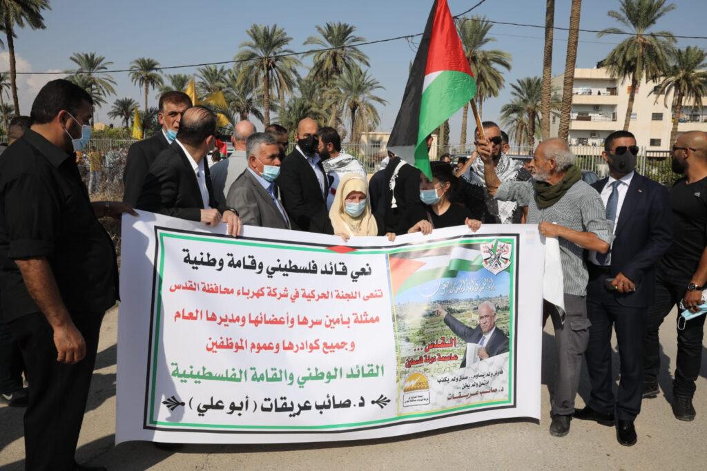 הלוויתו של סאיב עריקאת ביריחו, ב-11 בנובמבר 2020 (צילום: אורן זיו)