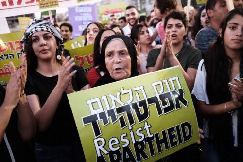 אפרטהייד, כפי שבית המשפט סיפר לילדים הערבים בכרמיאל