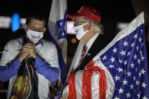 ישראלים בעצרת תמיכה בדונלד טראמפ בבית שמש, ב-2 בנובמבר 2020 (צילום: יעקב לדרמן/ פלאש90)