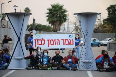 פעילי סביבה ותושבי חיפה חוסמים את הכניסה למפעלי בזן, ב-25 בנובמבר 2020 (צילום: אורן זיו)