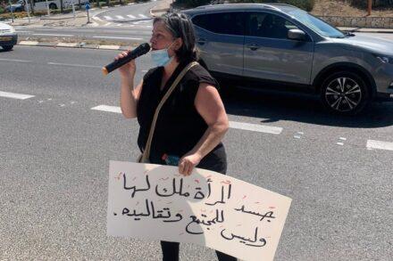 נאילה עוואד (צילום: באדיבות נשים נגד אלימות)