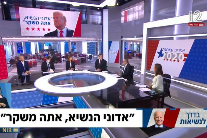 """פאנל """"אולפן שישי"""" בערוץ 12 ב-6 בנובמבר 2020 (צילום מסך: ערוץ 12)"""