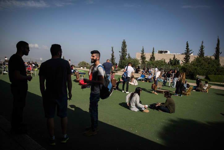 בית המשפט נענה לבקשת עומדים ביחד ועיכב את פרסום התוצאות. סטונדטים באוניברסיטת חיפה (למצולמים אין קשר לכתב. צילום: הדס פרוש / פלאש 90)